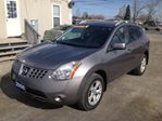 2008 Nissan Rogue 
