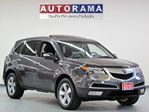 2010 Acura MDX LEATHER SUNROOF DVD 7 PASSENGER AWD in North York, Ontario