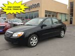 2007 Kia Spectra LX ONE OWNER - LOCAL TRADE IN in Kingston, Ontario