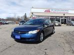 2006 Acura CSX FULLY LOADED SUNROOF AND LEATHER  in Brampton, Ontario