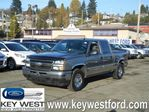 2006 Chevrolet Silverado 1500 LS 4X4 Crew Cab Low Kilometer in New Westminster, British Columbia