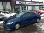 2010 Honda Civic DX in North Bay, Ontario