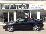 2007 Pontiac G5 *** Low Kms, Good Condition, Great Price *** in Bowmanville, Ontario