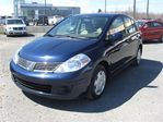 2008 Nissan Versa 1.8 S in Granby, Quebec