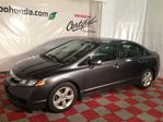 2009 Honda Civic Sport in Waterloo, Ontario