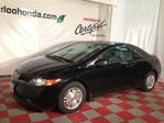 2008 Honda Civic DX-G in Waterloo, Ontario
