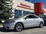 2008 Honda Civic Si HOT FAST SPORTY COUPE MADE FOR THE SUMMER!!! in Gatineau, Quebec
