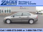 2008 Honda Civic DX in Truro, Nova Scotia