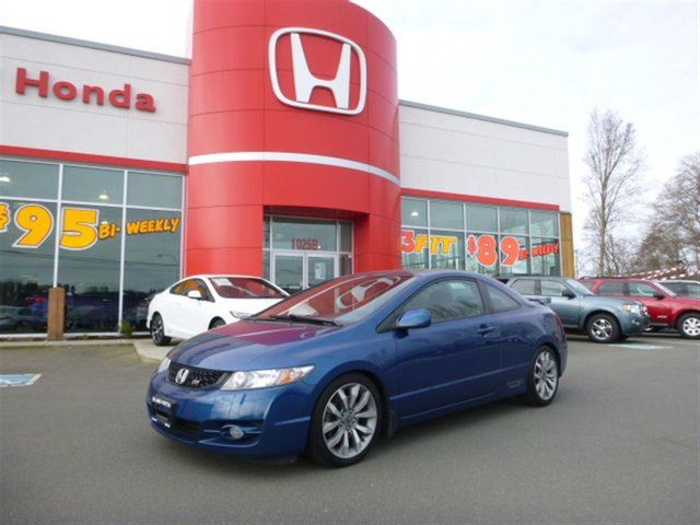 2010 HONDA CIVIC Si *LOWERED-COLD AIR INDUCTION* in Courtenay, British Columbia