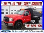 2005 Ford F-550            in Boucherville, Quebec