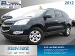 2012 Chevrolet Traverse LS in Cowansville, Quebec
