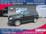 2009 Mazda Tribute GS in Shawinigan, Quebec