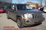 2008 Jeep Patriot Sport in Alma, Quebec