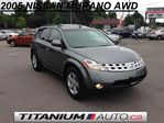 2005 Nissan Murano SL | AWD | Heated Leather Power Memory Seats | Sunroof | New Tires | Power Group | Keyless Entry | Accident Free CarProof Verified in London, Ontario