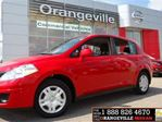 2012 Nissan Versa 1.8 S Photos Coming Soon! Just Arrived. in Orangeville, Ontario