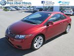 2006 Honda Civic Coupe Si 6sp in Nepean, Ontario
