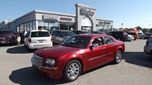 2006 Chrysler 300 Base / JUST ARRIVED in St Thomas, Ontario