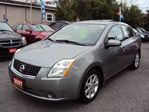 2007 Nissan Sentra 2.0 SL LEATHER SUNROOF in Ottawa, Ontario