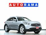2011 Infiniti FX35 TECH PKG NAVIGATION BACKUP CAM LEATHER SUNROOF AWD in North York, Ontario