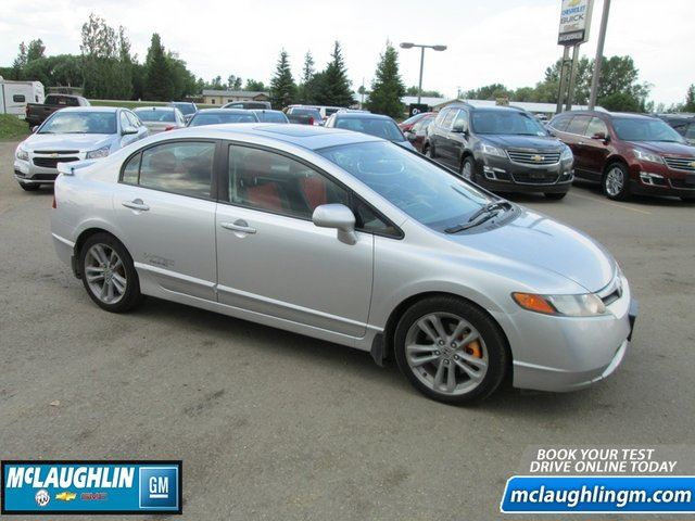 2008 honda civic si neepawa manitoba used car for sale. Black Bedroom Furniture Sets. Home Design Ideas