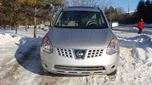 2010 Nissan Rogue SL AWD LEATHER SUNROOF in Ottawa, Ontario