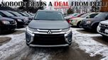 2016 Mitsubishi Outlander ES AWD CERTIFIED & E-TESTED!**NEW-YEAR SPECIAL!** in Mississauga, Ontario
