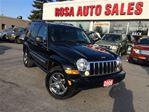 2006 Jeep Liberty Limited AUTO 5DR SUV PW PL PM CRUISE CHROME TRIM in Oakville, Ontario