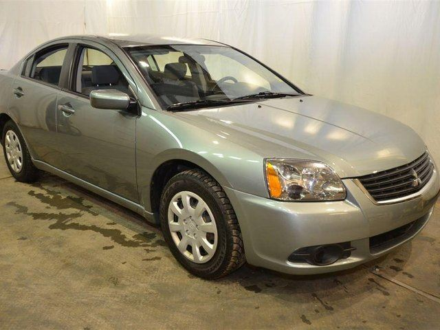 2009 mitsubishi galant es grey honda west. Black Bedroom Furniture Sets. Home Design Ideas