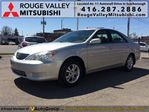 2005 Toyota Camry LE, LOW MILEAGE WITH SERVICE RECORDS !!!!!! in Scarborough, Ontario