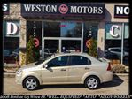 2009 Pontiac Wave  SE* AUTO* WELL EQUIPPED* SUNROOF* ALLOY WHEELS*  in Toronto, Ontario