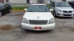 2004 Cadillac DeVille VERY CLEAN/LUXURY FOR ONLY$4995 in Ottawa, Ontario