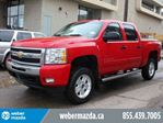 2011 Chevrolet Silverado 1500 LT 4X4 CREW CAB / LOW KM'S / NO FEES / WE FINANCE in Edmonton, Alberta
