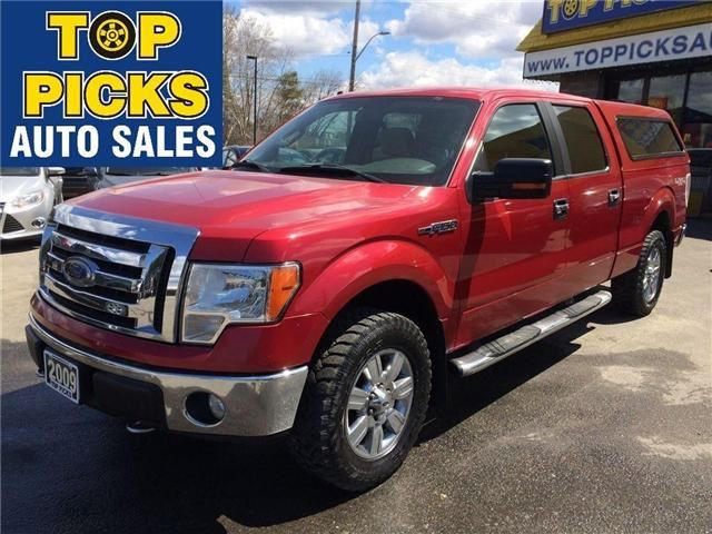 2009 ford f 150 xlt red top picks auto sales. Black Bedroom Furniture Sets. Home Design Ideas