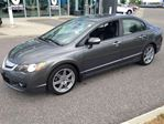2009 Acura CSX Leather, Pwr Group, A/C in Kanata, Ontario