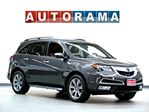 2012 Acura MDX TECH PKG NAVIGATION BACK UP CAMERA LEATHER SUNROOF 7 PASS AWD in North York, Ontario