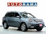 2008 Acura MDX TECH PKG NAVIGATION BACK UP CAM LEATHER SUNROOF 7 in North York, Ontario