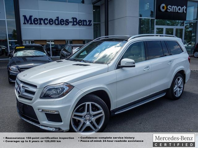 2014 mercedes benz gl350 4matic diamond white met star for Star motors mercedes benz