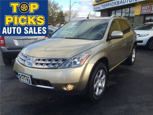 2007 NISSAN MURANO SE in North Bay, Ontario