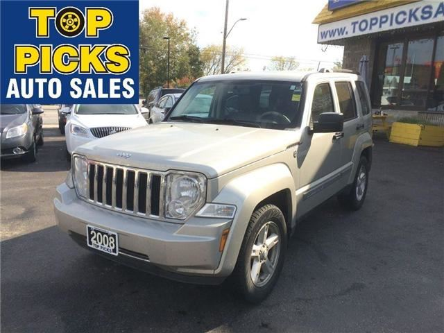 2008 jeep liberty north bay ontario used car for sale 2618818. Cars Review. Best American Auto & Cars Review