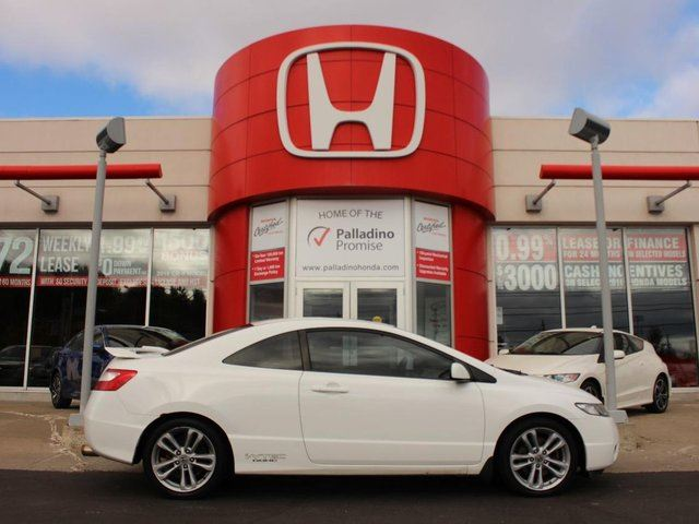 2007 Honda Civic Si in Sudbury, Ontario