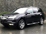 2007 Acura MDX Elite Package in North Vancouver, British Columbia