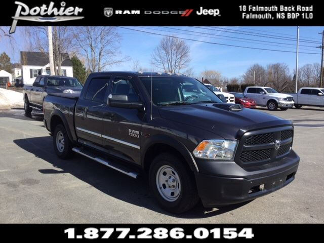 2015 dodge ram 1500 express diesel extended warranty cloth in windsor. Cars Review. Best American Auto & Cars Review