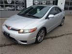 2007 Honda Civic Si Coupe Sunroof VTEC in Guelph, Ontario