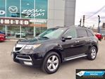 2011 Acura MDX TECH PKG / NAVI / DVD / LEATHER / REAR CAM!!! in Toronto, Ontario