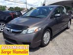 2011 Honda Civic DX-G in Chateauguay, Quebec