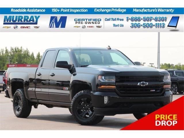 2017 Chevrolet Silverado 1500 LT in Moose Jaw, Saskatchewan