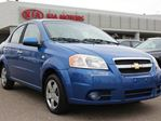 2008 Chevrolet Aveo $64 B/W PAYMENTS!!! FULLY INSPECTED!!! in Edmonton, Alberta