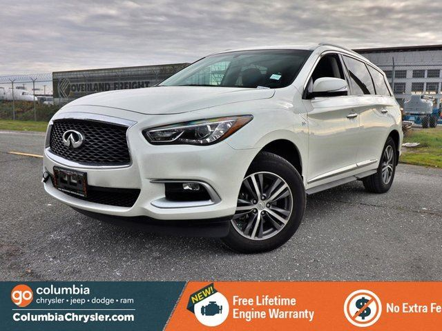 2016 INFINITI QX60 Base in Richmond, British Columbia