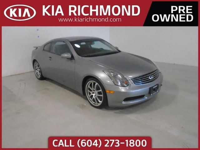 2005 INFINITI G35 Leather Interior Full Power Accessories Pric in Richmond, British Columbia