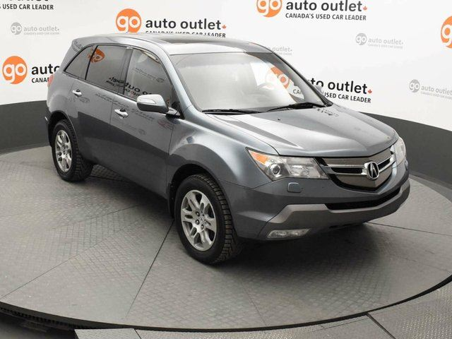 2007 ACURA MDX Technology Package All-wheel Drive in Edmonton, Alberta